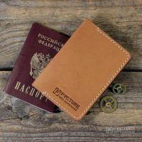 Обложка на паспорт  CP 010